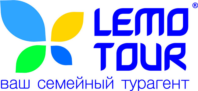 Lemo Tour отзывы о франшизе