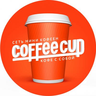 Coffee Cup отзывы о франшизе